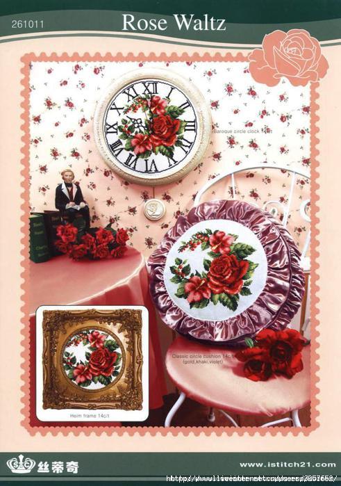 Схема вышивки крестом - Часы Розы - Dome261011_Rose_Waltz.  Загрузок.  Просмотров.