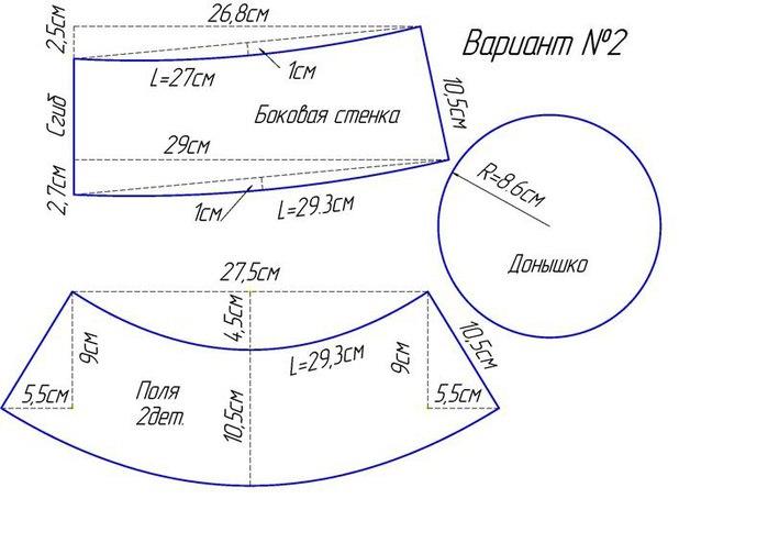 MAfonb03iWY (700x494, 48Kb)