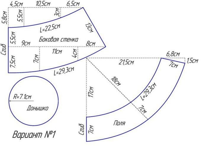 XTIEudsHQKA (700x494, 47Kb)