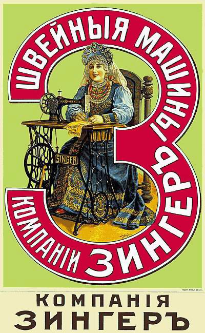 старинные русские головные уборы картинки