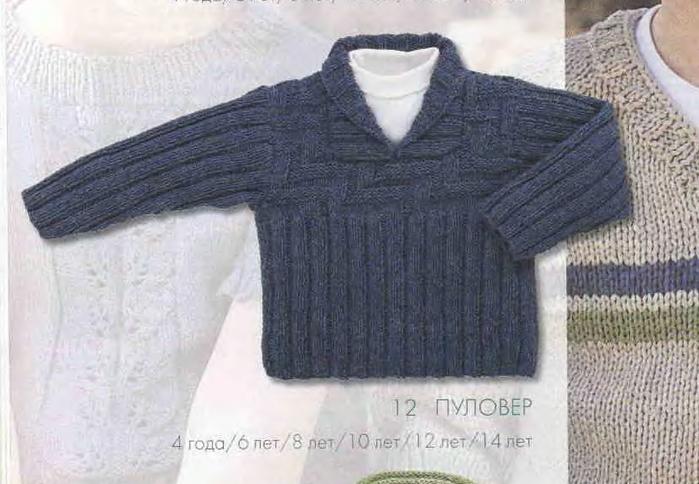 Как связать свитер для мальчика 2 лет видео