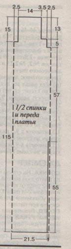 13-4 (144x500, 12Kb)