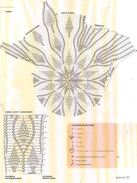 34-2 (524x700, 293Kb)