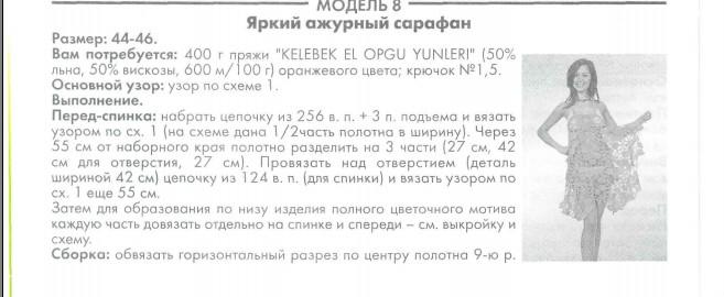 47-1 (657x270, 47Kb)