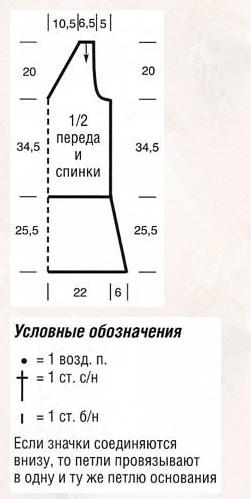 53-1 (251x499, 29Kb)