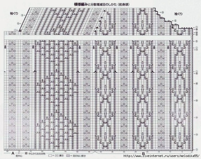 смс2 (700x554, 386Kb)