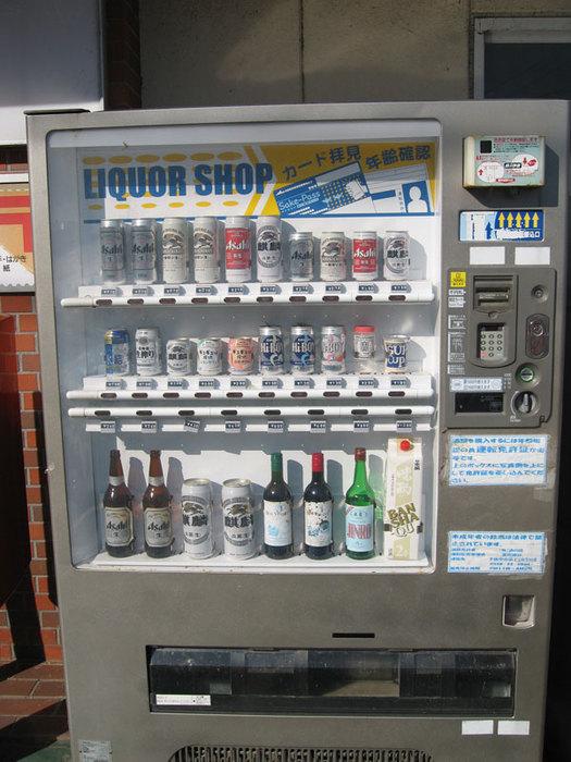 торговые автоматы япония 6 (525x700, 101Kb)