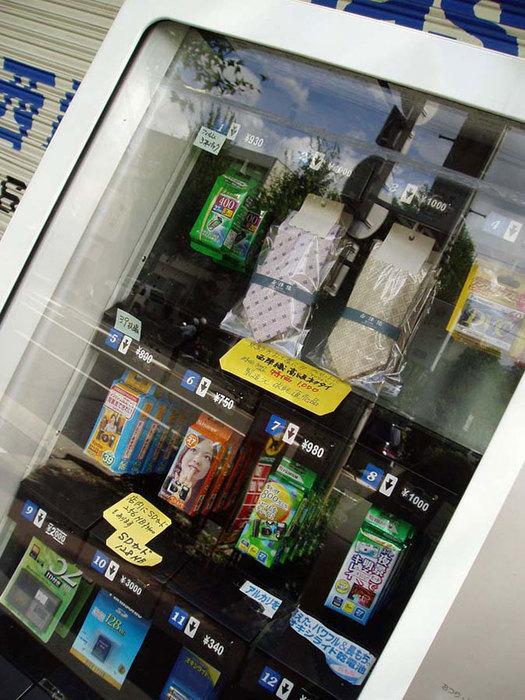торговые автоматы япония 7 (525x700, 119Kb)