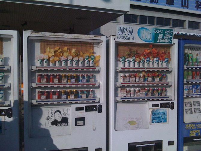 торговые автоматы япония 9 (670x503, 89Kb)