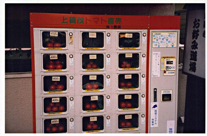 торговые автоматы япония 15 (670x440, 78Kb)