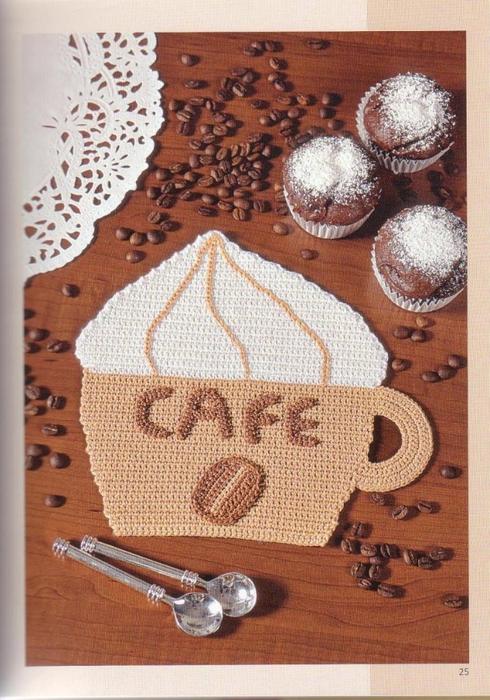 кофе1 (490x700, 308Kb)