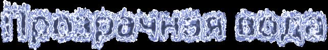 4068804_R (642x98, 122Kb)