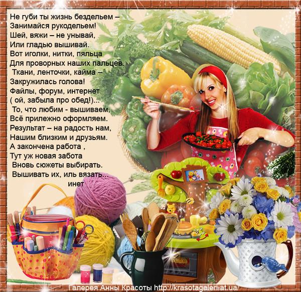 МИР  ФАНТАЗИЙ-2.png (600x582, 206Kb)