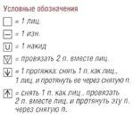 Превью ec1c3d6b0982 (535x472, 38Kb)