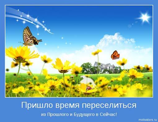 osobennogo-sluchaya (1) (510x395, 48Kb)
