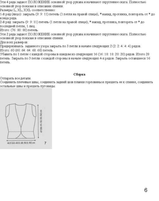 h_1285925995_2d1d1daf57.png (555x700, 102Kb)