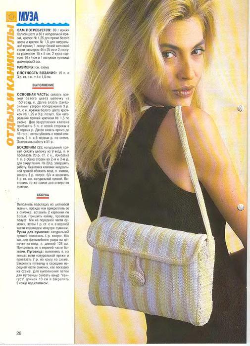 Золушка вяжет 85-2002-07 Спец выпуск Модели Франции_26 (505x700, 70Kb)