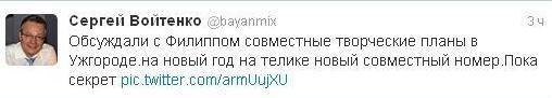 Ужгород, 27 июля 2012 (508x91, 12Kb)