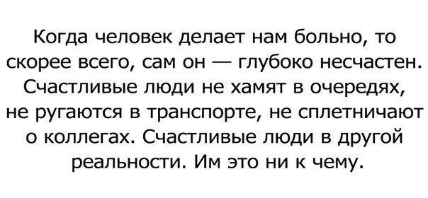 умные мысли высказывания/4552399_korotkie_mydrie_pritchi (604x280, 31Kb)