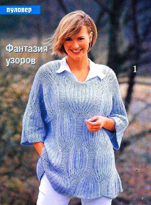 Вязание женских пуловеров больших размеров