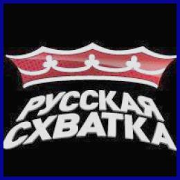 Рекламный код в покер страрсе