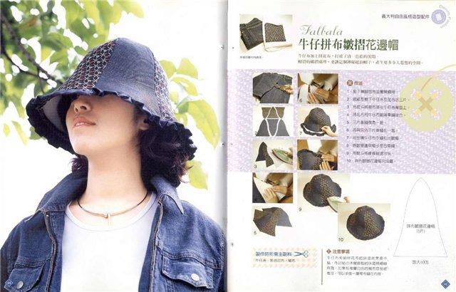шляпа (640x410, 60Kb)