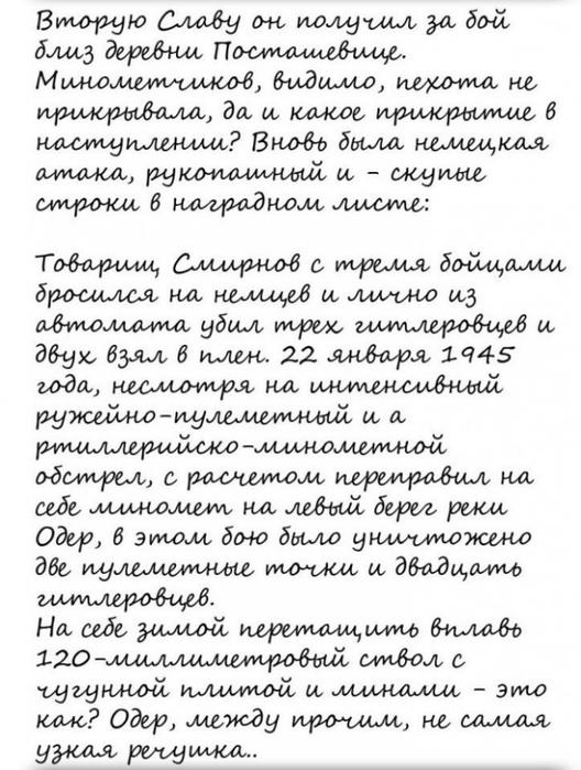 proshloe_izvestnogo_aktera_11_foto_5 (528x700, 217Kb)