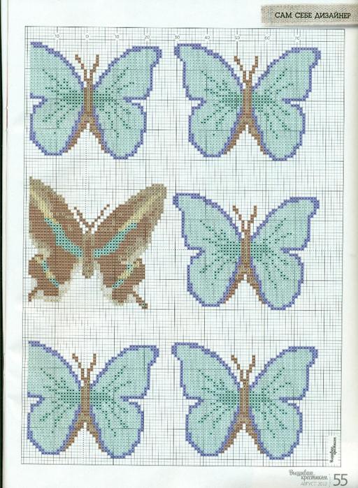 бабочка (512x700, 452Kb)