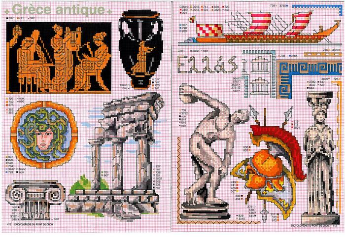 антика Греция (700x495, 623Kb)