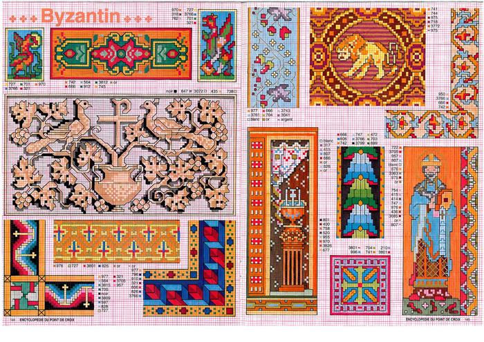 византия (700x495, 687Kb)