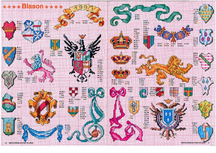 гербы короны (700x495, 647Kb)