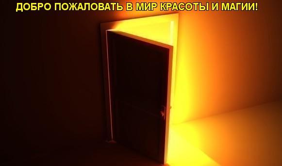 4565946_8042 (581x342, 25Kb)