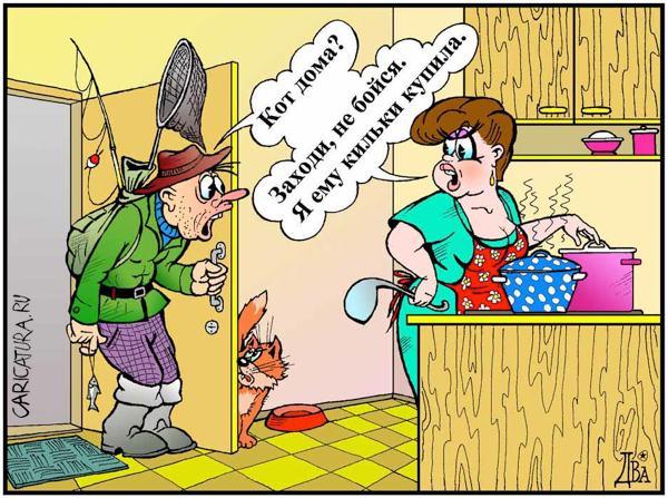 Анекдоты про мужчину и женщину Самые смешные анекдоты про