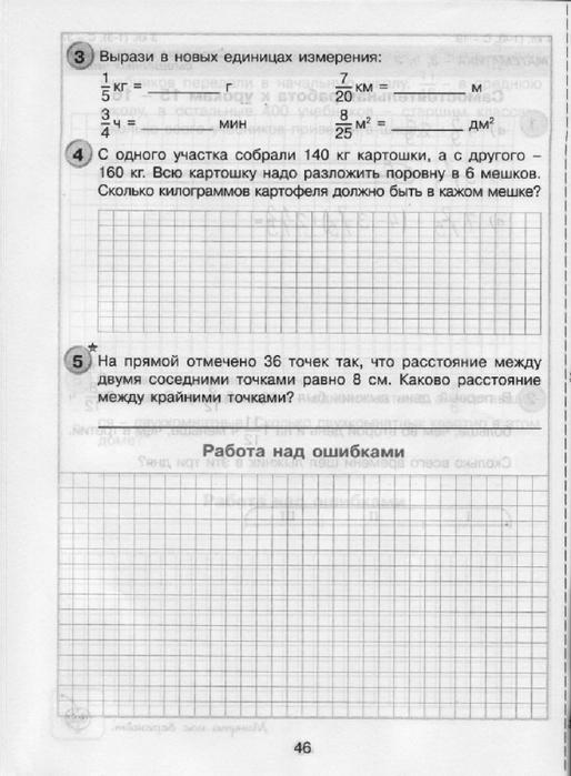 Как оформить контрольную работу по ГОСТу образец оформления Контрольная работа сколько страниц должно быть