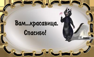 0_49424_d8ed3efb_L (400x242, 159Kb)
