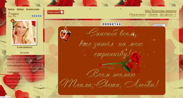 Авы на http avateka ru аватар для контакта