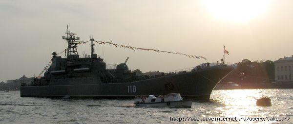 День ВМФ/1413032_IMG_0690 (600x255, 60Kb)