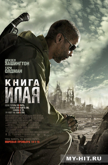 poster_main (350x536, 74Kb)
