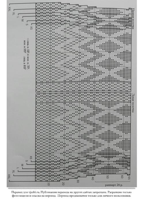 Cobalt_p5 (493x700, 236Kb)