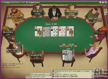 Покер с людьми