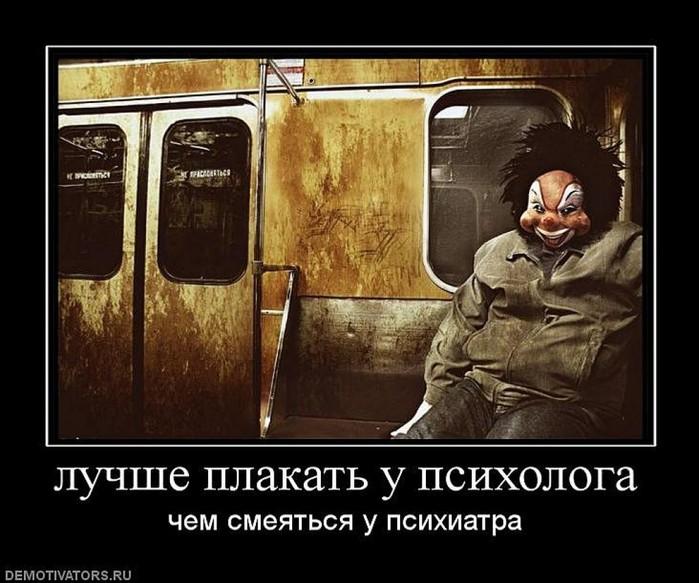 3330929_3818_2_ (700x583, 98Kb)