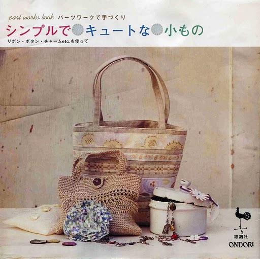BAGS_ONDORI_JAPAN (512x511, 65Kb)