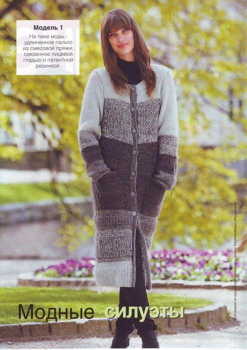Связать пальто спицами модный
