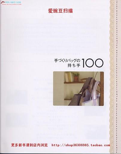 folder (404x512, 30Kb)