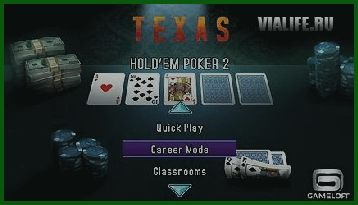 Взноса фишек в покер