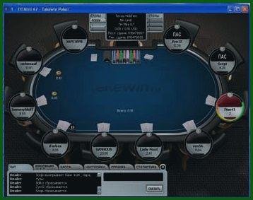 Покер рубим капусту