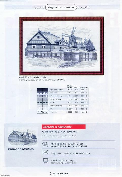 Дом и мельница (481x700,