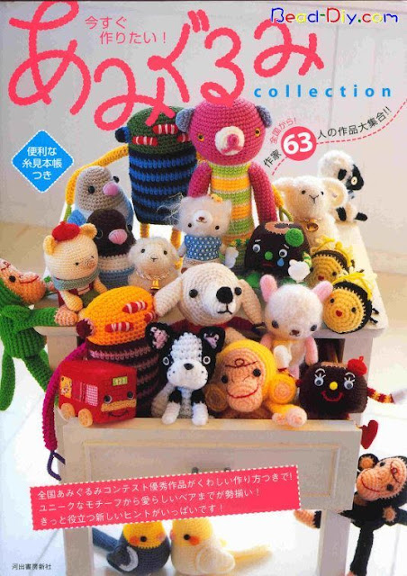Capa%20Revista%20Amigurumi%20Vol%201 (452x640, 129Kb)