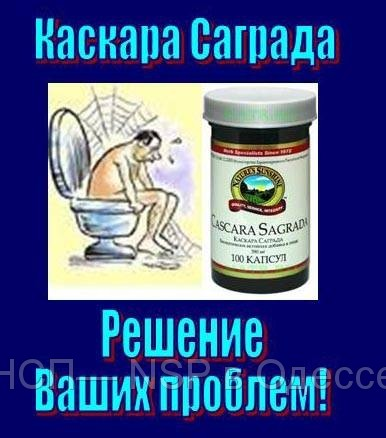 89359749_816703_w640_h640_kaskara_prikol (386x438, 41Kb)
