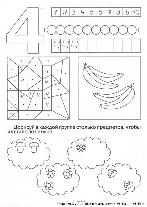 http://img1.liveinternet.ru/images/attach/c/6/89/957/89957593_large_4979214_006.jpg